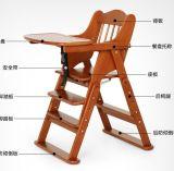 Présidence élevée de bébé en bois avec le modèle pliable