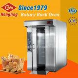 Horno rotatorio eléctrico del estante de la aplicación de cocina 16-Tray para la panadería