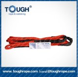 Red 5mm Winch Rope Synthetic Cable ATV SUV Recovery Replacement Kit 5500 Lbs (Tough Rope)