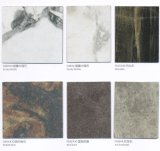 [12202440مّ] [0.6-25مّ] [فيربرووف] حجارة سطح لباس - مقاومة [هبل] لوح لأنّ منزل [فورنيتثرس]