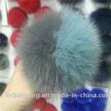 方法キツネの毛皮の球のKeychainの毛皮POM POM袋の魅力
