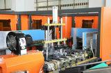 Бачок с машины выдувного формования ПЭТ все системы воздушного компрессора