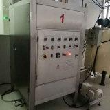 Réservoir de rétention de la température de chocolat
