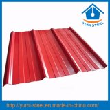 건축재료 물결 모양 색깔 입히는 지붕 또는 벽 클래딩