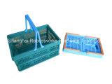 Taille moyenne pliantes en plastique panier (FB002B)