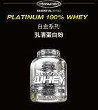 Eignung durch Protein-Puder-Molke Musclepowder