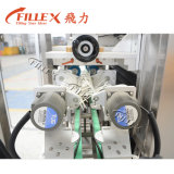 自動ペットびんのスリーブを付ける分類機械