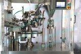 Трубку наливной горловины топливного бака для резьбовых соединений (TFS-300A)