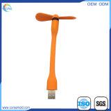 オフィスおよび機器の空気クーラー小型USBのファン