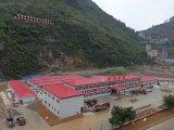 Файлы в формате EPS Сэндвич панели для сборных домов Сайт сделан в Китае