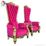 家庭的な椅子王および女王の椅子の高く背部ビロードの王位の椅子