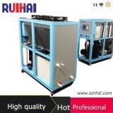 Ce/UL Cetificate 4HPの食品加工フィールド産業スリラーのための空気によって冷却されるスリラー10.9kw/3ton冷却容量9374kcal/H