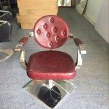 يهذّب كرسي تثبيت [هيغقوليتي] جدار مسند ظهر متّكأ [بربر شير]