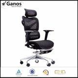 Foshan-Büro-Hersteller-heißer Verkaufs-Stuhl mit justierbarer Armlehne