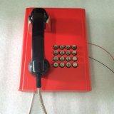 L'analogo di Koon per la prigione di chiamata della finestra del telefono della prigione telefona il telefono dell'interno