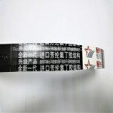 V-Gürtel des Gummi-9j 4 1420 für 988 Mähdrescher des Stern-788