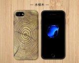 iPhone를 위한 호화스러운 연약한 나무 IMD TPU 셀룰라 전화 상자 8 7