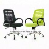 Silla ergonómica de la parte posterior y del asiento del acoplamiento de la oficina de la tarea
