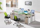 도매 현대 사무실 분할 분배자 컴퓨터 칸막이실 직원 워크 스테이션