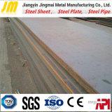 防蝕鋼鉄を風化させる鋼板を風化させるS355j0wp