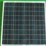 Panneau solaire 50W