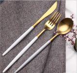 Qualitier 식기 황금 칼붙이 세트