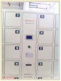 Barcode-Metallspeicher-Schließfach
