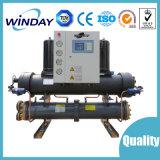 Refrigerador de água de refrigeração e aquecimento de parafuso de água industrial usado