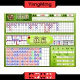 Insignia de la compañía del color verde/sistema del bacará de vector del póker del casino con los juegos de juego de la visualización de Reslut Ym-Ec04