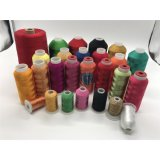Shanfaの100%年のレーヨン刺繍の糸