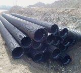 Tubo de drenagem de tubos corrugados PE de reforço de fita de aço