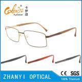 Bâti titanique en verre optiques de monocle de lunetterie de qualité (9409)
