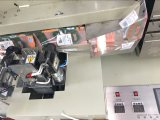 Bacia plástica do copo do Sell quente de China que conta a máquina de embalagem