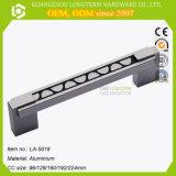 Алюминиевые светлые длинние тяги ящика мебели