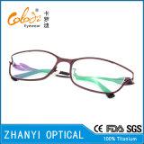 여자 (9320)를 위한 최신 디자인 beta 티타늄 안경알
