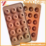 Molde Customed (YB-HR-124) de la torta del molde del chocolate del silicón de Ketchenware