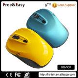 손 오리엔테이션 Bluetooth 최고 소형 작은 마우스