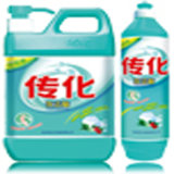 Détergent liquide pour vaisselle à Orange, produits chimiques domestiques