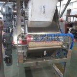 De Machine van de Chocoladereep van het Graangewas van het gebak