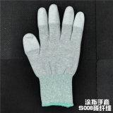 Волокна углерода Cleantoom перчатки противостатического Coated
