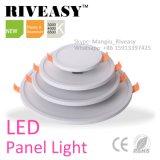 7W 둥근 얇은 LED 위원회 빛 고품질