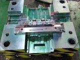 注入の工具細工型型の鋳造物の部品