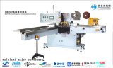 Xb 202 Automatic Pocket Tissue Packing Machine