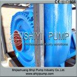 Arena del tratamiento de aguas de la granulación de escoria y bomba centrífugas de la grava