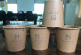 L'abitudine poco costosa ha marcato a caldo 7oz stampato colore caffè a gettare del Kraft tazza di carta