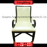 Chaise en bois massif du Club coréen (YM-DK14)
