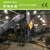 Рр мешки HDPE LDPE полимерная пленка перерабатывающая установка мойки