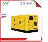 tipo silencioso alta calidad del generador diesel 275kVA del motor de Perkin S