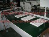 Manija Patch Pegamento Bolsa que hace la máquina