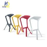 판매를 위한 고전적인 플라스틱 가구 PP 여가 상어 바 의자